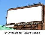Blank Billboard On Brick Wall ...
