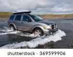 lakagigar  iceland   august 27  ... | Shutterstock . vector #369599906
