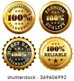 set of 4 business sealsra in... | Shutterstock .eps vector #369606992