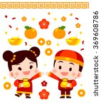 Cute Vector Chinese New Year...
