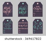 romantic gift tags set in... | Shutterstock .eps vector #369617822