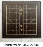 Top View Of Chinese Chess Board
