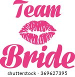 team bride with kiss | Shutterstock .eps vector #369627395