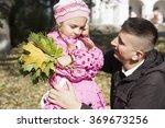 father teaches discipline... | Shutterstock . vector #369673256