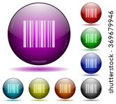 set of color barcode glass...