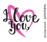 i love you lettering. vector... | Shutterstock .eps vector #369690896