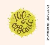 modern hand lettering. ... | Shutterstock .eps vector #369722735