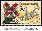 Czechoslovakia   Circa 1979  A...