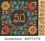 retro vintage style anniversary ... | Shutterstock .eps vector #369771776