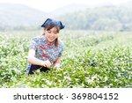 beautiful asian girl with... | Shutterstock . vector #369804152