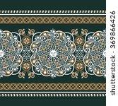 striped seamless pattern....   Shutterstock . vector #369866426