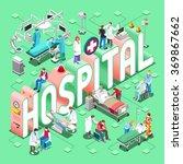 Постер, плакат: Hospital Healthcare Concept Clinic
