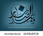 arabic calligraphy  reads  but... | Shutterstock .eps vector #369868928
