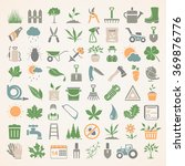 flat icons   gardening | Shutterstock .eps vector #369876776