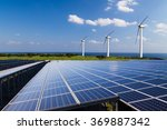renewable energy eco image | Shutterstock . vector #369887342