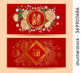 Chinese New Year Red Envelopes...