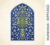 vector vintage pattern in...   Shutterstock .eps vector #369913322