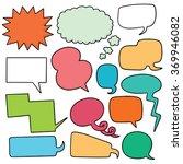 vector set of speech bubbles | Shutterstock .eps vector #369946082