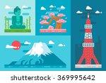 flat design japan landmarks set ... | Shutterstock .eps vector #369995642