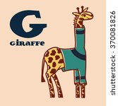 cartoon giraffe in pullover... | Shutterstock . vector #370081826