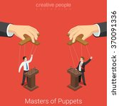 Постер, плакат: Masters of Puppets business