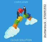 cloud solution flat 3d isometry ... | Shutterstock .eps vector #370091552