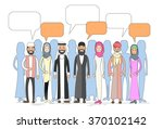 muslim people group talking... | Shutterstock .eps vector #370102142