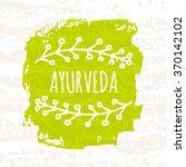 creative colorful green...   Shutterstock . vector #370142102