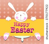 easter bunny  with the... | Shutterstock .eps vector #370177922