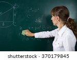 young teacher woman or student... | Shutterstock . vector #370179845