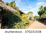 pang ung village tract | Shutterstock . vector #370231538