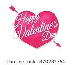 happy valentine's sign on heart ... | Shutterstock .eps vector #370232795