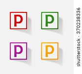 sticker paper products... | Shutterstock .eps vector #370238336