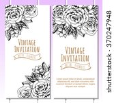 romantic invitation. wedding ... | Shutterstock .eps vector #370247948