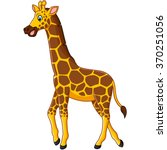 cute giraffe cartoon | Shutterstock .eps vector #370251056