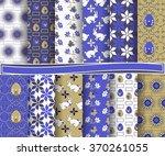 set of abstract vector paper... | Shutterstock .eps vector #370261055