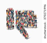a large group of people in... | Shutterstock .eps vector #370271996