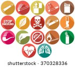 smoking flat icons set  | Shutterstock .eps vector #370328336