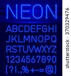 raster version. blue set neon... | Shutterstock . vector #370329476