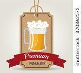 premium beer graphic | Shutterstock .eps vector #370362572