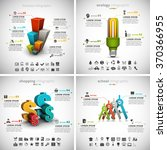 vector set of different... | Shutterstock .eps vector #370366955
