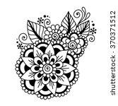 doodle vector illustration... | Shutterstock .eps vector #370371512