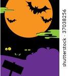 a vector illustration of a... | Shutterstock .eps vector #37038256