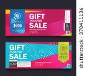 gift voucher colorful | Shutterstock .eps vector #370411136
