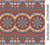 seamless pattern. vintage... | Shutterstock .eps vector #370418468