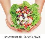 green oak salad with eggs... | Shutterstock . vector #370437626