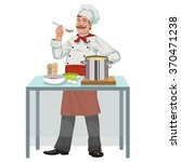 smiling pretty chef offers a... | Shutterstock .eps vector #370471238