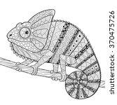 chameleon. adult antistress... | Shutterstock .eps vector #370475726