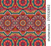 seamless pattern. vintage... | Shutterstock .eps vector #370532852