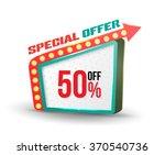 special offer banner retro... | Shutterstock .eps vector #370540736